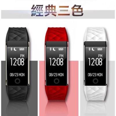 心率手環 長江S2 LINE FB 通知提醒 藍芽手錶 運動手環 智慧手錶 IP67防水 翻轉喚醒 (9.1折)