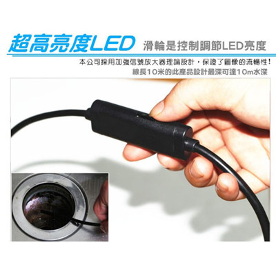 【HANLIN】3.5米防水高清手機延長鏡頭 (3.2折)