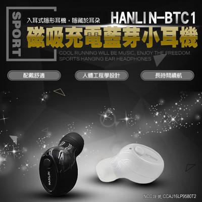 HANLIN-BTC1磁吸防汗超小藍芽耳機 (3.9折)