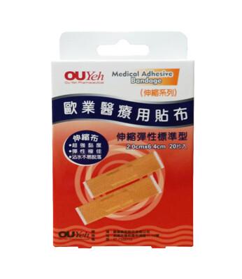 歐業醫療用貼布OK繃20片/盒(伸縮彈性標準型) (10折)