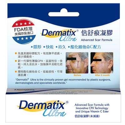 Dermatix倍舒痕除疤凝膠15g (10折)