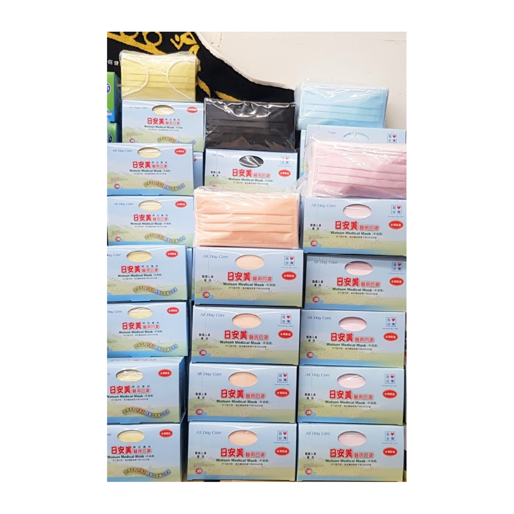 台灣口罩國家隊日安美醫用口罩-醫護人員專用(50入/盒)