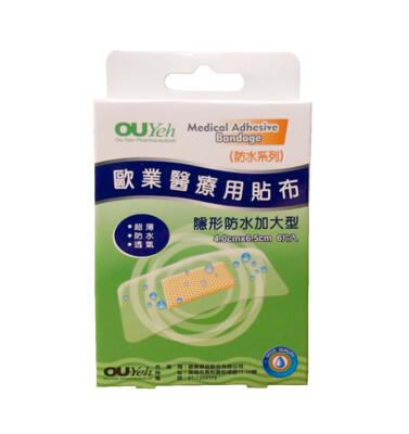 歐業醫療用貼布OK蹦6片/盒(隱形防水加大型) (10折)