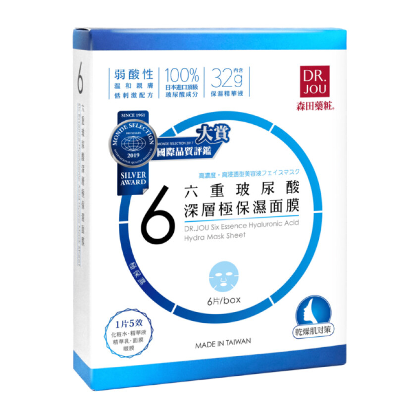 森田藥粧六重玻尿酸深層極保濕面膜 (6入/盒)
