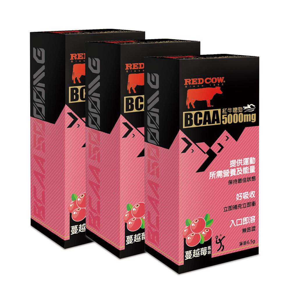 紅牛聰勁速溶型bcaa 5000mg-蔓越莓口味(6.5gx4包/盒)