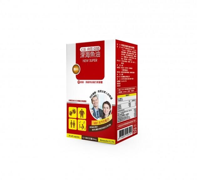 欣速通頂級魚油納豆紅麴複方軟膠囊-30粒(小)