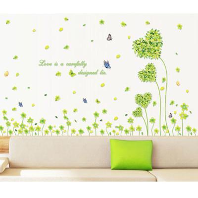 A-065花草系列-愛心五葉草大尺寸高級創意壁貼 / 牆貼 (5.4折)