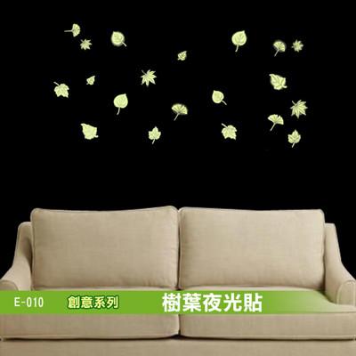 E-010創意生活系列-樹葉夜光貼 大尺寸高級創意壁貼 / 牆貼 (5.3折)
