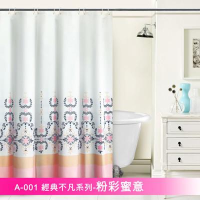 LISAN高級防水浴簾-經典不凡A-001粉彩蜜意 (3.9折)