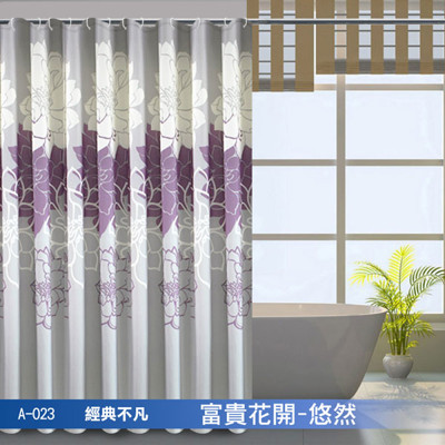 LISAN頂級加厚防水浴簾-經典不凡A-023 富貴花開 悠然 (4.3折)