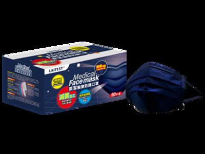 萊潔 醫療防護成人口罩-丹寧藍(50入/盒裝)(衛生用品,恕不退貨,無法接受者勿下單) (10折)