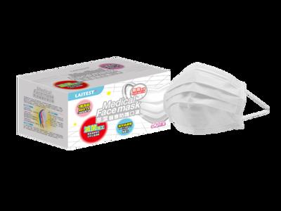 萊潔 醫療防護成人口罩-雪花白(50入/盒裝)(衛生用品,恕不退貨,無法接受者勿下單) (10折)