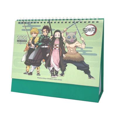 鬼滅之刃 2022年三角桌曆-綠 (6.6折)