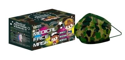 萊潔 醫療防護兒童口罩-軍綠迷彩紋(50入/盒裝)(衛生用品,恕不退貨,無法接受者勿下單) (10折)
