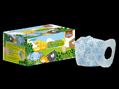 萊潔 動物家族立體型 兒童醫療防護口罩-藍色印花(50片入/盒裝)(衛生用品,恕不退貨,無法接受者勿 (10折)