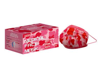 萊潔 醫療防護成人口罩-粉紅迷彩(50入/盒裝)(衛生用品,恕不退貨,無法接受者勿下單) (10折)