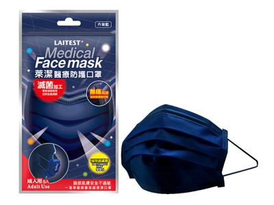 萊潔 醫療成人平面防護口罩-丹寧藍(5入/袋裝)(衛生用品,恕不退貨,無法接受者勿下單) (10折)