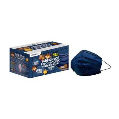 萊潔 醫療防護兒童口罩-童心牛仔金屬藍(50入/盒裝)(衛生用品,恕不退貨,無法接受者勿下單) (10折)