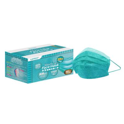 萊潔 醫療防護成人口罩-牛仔松石綠(50入/盒裝)(衛生用品,恕不退貨,無法接受者勿下單) (10折)