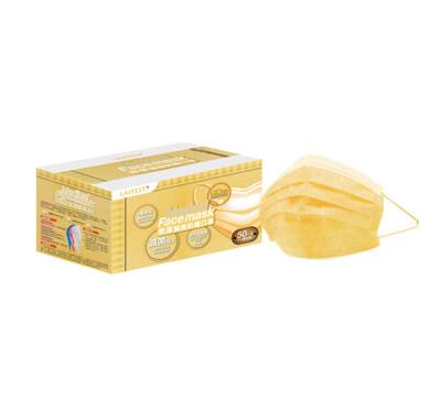 萊潔 醫療防護成人口罩-牛仔蜜粉黃(50入/盒裝)(衛生用品,恕不退貨,無法接受者勿下單) (10折)