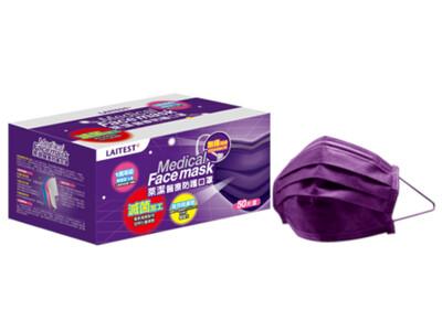 萊潔 醫療防護成人口罩-夜霓紫(50入/盒裝)(衛生用品,恕不退貨,無法接受者勿下單) (10折)