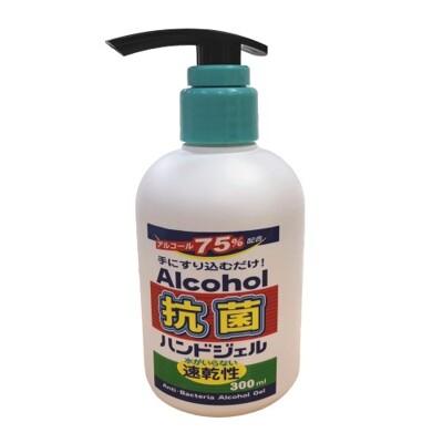 HADARIKI 乾菌抗菌洗手液(含75%酒精)/家庭號300ml (5折)