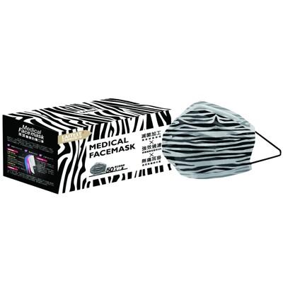 萊潔 醫療防護成人口罩-斑馬紋(50入/盒裝)(衛生用品,恕不退貨,無法接受者勿下單) (10折)