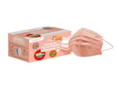 萊潔 醫療防護成人口罩-蜜光橘(50入/盒裝)(衛生用品,恕不退貨,無法接受者勿下單) (10折)