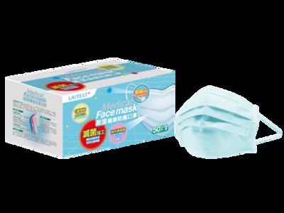 萊潔 醫療防護成人口罩-冰河藍(50入/盒裝)(衛生用品,恕不退貨,無法接受者勿下單) (10折)