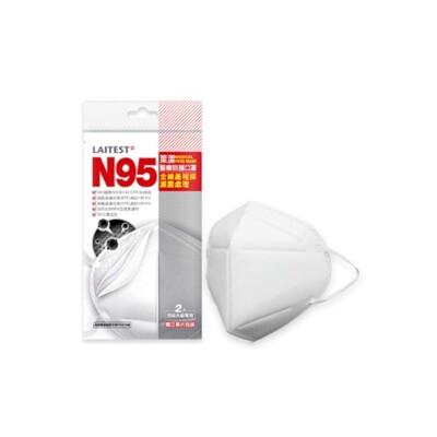 萊潔 N95醫療防護口罩-白(2片入/袋) (10折)
