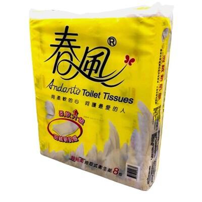 春風 超細柔抽取衛生紙-110抽*8包 (10折)
