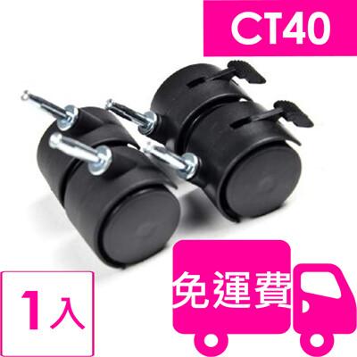 方陣收納shuter 樹德輪組包ct-40(kd巧拼收納箱 pc-1107w ) (5.7折)