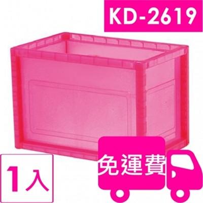 樹德SHUTER多功能置物箱KD-2619 (5.8折)