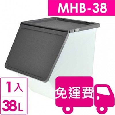 【方陣收納】樹德SHUTER大嘴鳥收納箱MHB-38(5色任選) (7.5折)