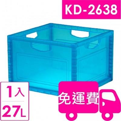 樹德SHUTER巧拼收納箱KD-2638 (5.7折)