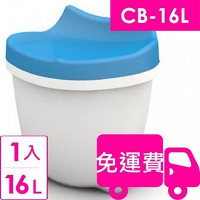 【方陣收納】樹德SHUTER朵貓貓收納椅凳CB-16L(5色任選) (9.1折)