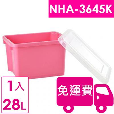 【方陣收納】樹德萬用整理箱NHA-3645K (7.8折)