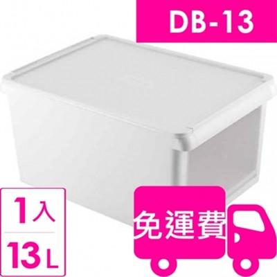 【方陣收納】樹德SHUTER小屋子整理箱箱DB-13 (6.1折)