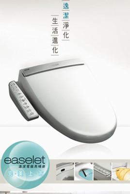 【凱撒衛浴caesar】逸潔電腦馬桶座(TAF200) (3.6折)
