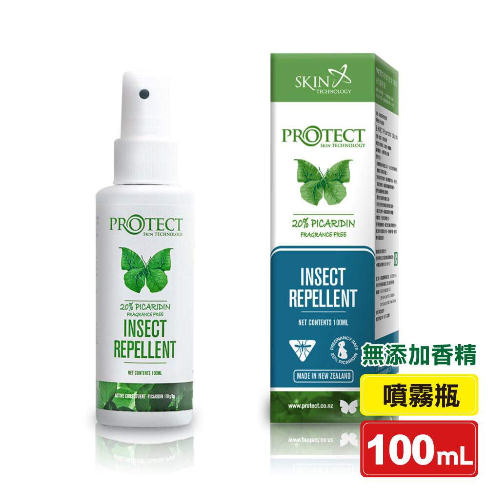 紐西蘭 派卡瑞丁 picaridin 20% 長效防蚊液-噴霧 100ml (無香精) 專品藥局