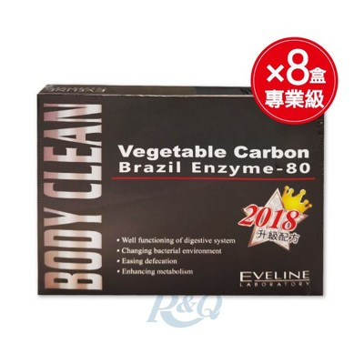 【專品藥局】 EVELINE BEAUTY 清暢素膠囊 久司道夫酵素 8盒組(30粒/盒) (6.9折)