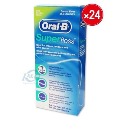 (1箱24盒特價)【專品藥局】 OralB 歐樂B 三合一超級牙線 50條X24包 牙套矯正器必用 (4.2折)