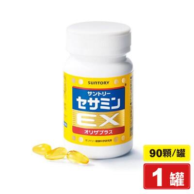 三得利 芝麻明ex 90顆/罐 專品藥局 (7.1折)