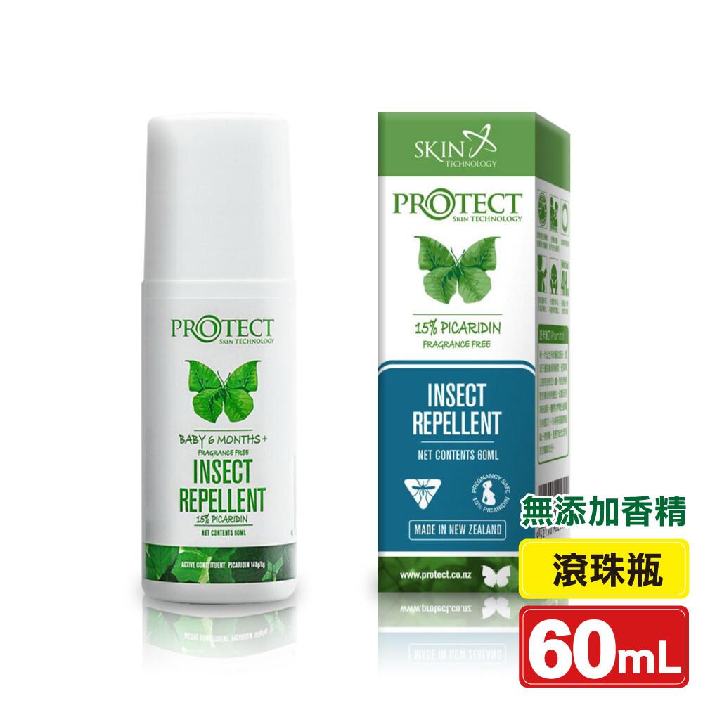 紐西蘭 派卡瑞丁 picaridin 15% 長效防蚊液-滾珠 60ml (無香精) 專品藥局