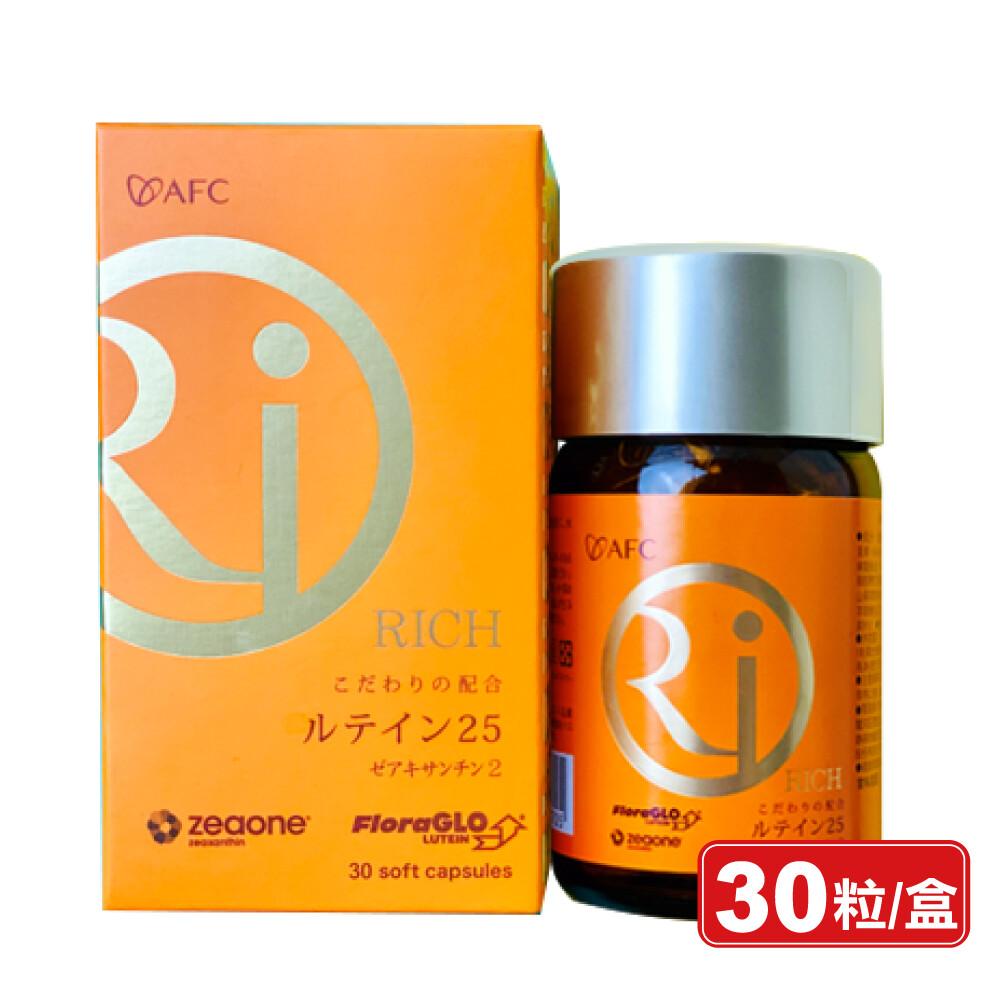 日本afc rich 葉黃素膠囊 30粒 (專利游離型葉黃素 日本原裝進口) 專品藥局