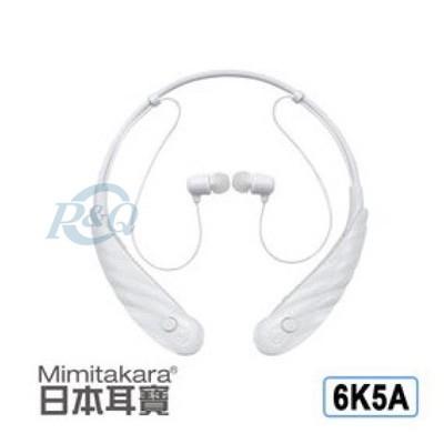 專品藥局 日本耳寶 mimitakara 元健大和助聽器(未滅菌) 充電式脖掛型-白6K5A (8.3折)