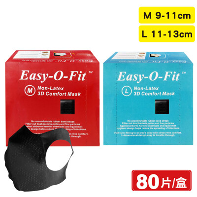 超服貼3D立體口罩 (時尚黑) (M號9-11cm/L號11-13cm) 80片專品藥局 (5.3折)