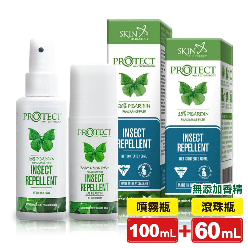 紐西蘭 派卡瑞丁 picaridin 15%+20% 長效防蚊液-噴霧+滾珠 100ml+60ml