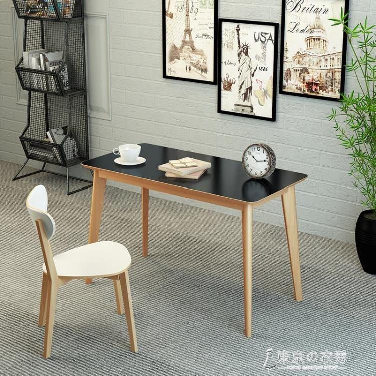 電腦桌台式家用簡約辦公桌寫字台臥室現代簡易書桌實木小桌子.新北購物城 - 長80*寬40*高75*無