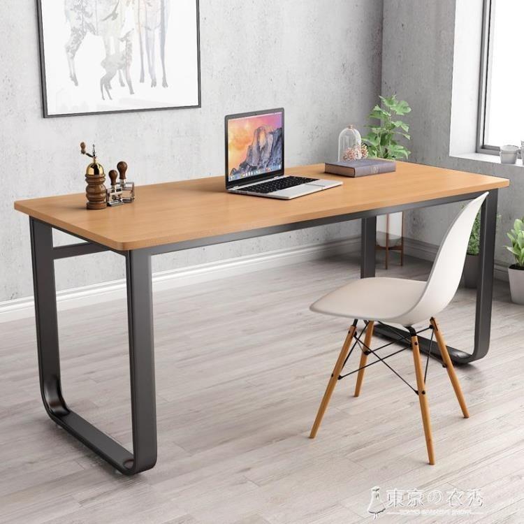 電腦桌台式家用 簡約經濟型 辦公桌子簡易書桌學生寫字台.新北購物城 - 80長*50寬*74高